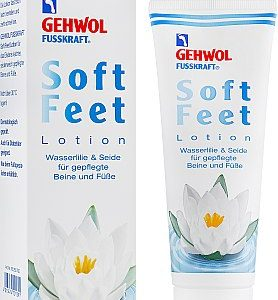 Gehwol Water Lily&Silk Лосьон Водяная Лилия и Шелк